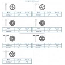 Алмазные диски для прямых наконечников HP Standart