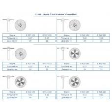 Алмазные диски для прямых наконечников HP SuperFlex